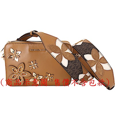 Michael Kors Floral Strap 幾何拼接花朵肩背帶(橡果棕)
