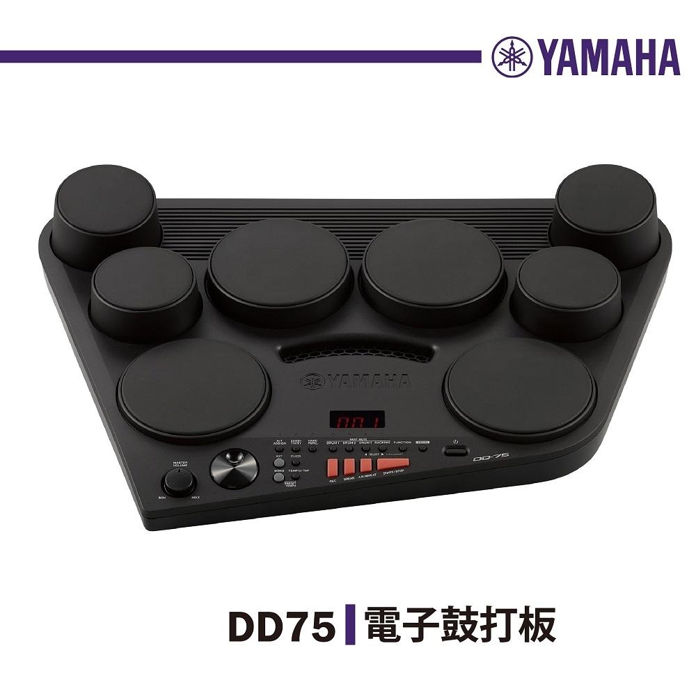 YAMAHA DD-75 電子鼓打板