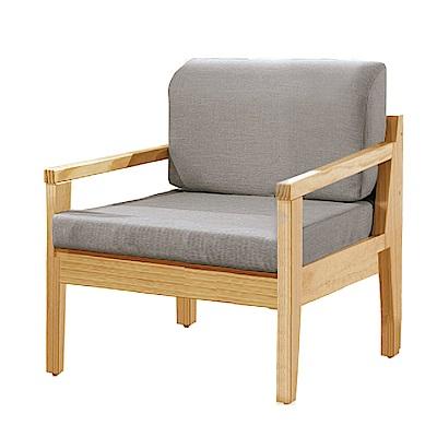 文創集 納莎時尚亞麻布實木單人座沙發椅-80x74x80cm-免組