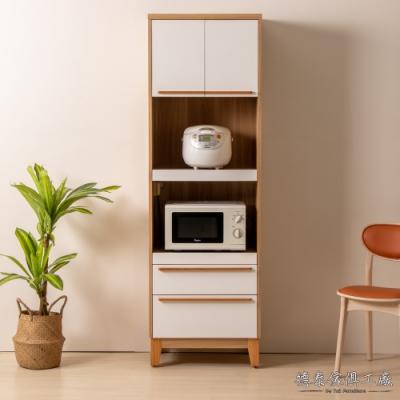 D&T 德泰傢俱 Innis 2尺收納電器櫃 60x40x188.5cm