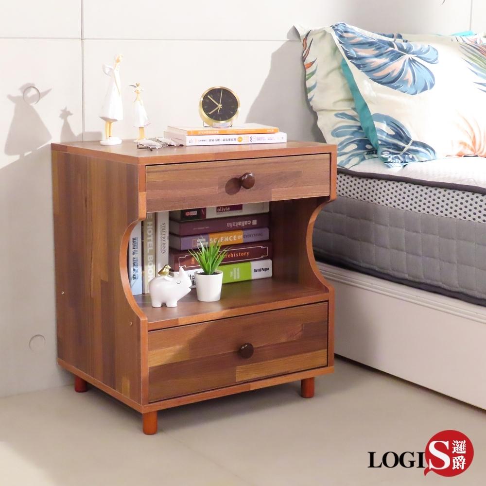LOGIS 時尚香榭二抽床頭櫃 床邊櫃 床邊桌 臥室櫃 茶几