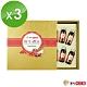 華陀扶元堂 活氣高麗蔘飲禮盒3盒(10瓶/盒) product thumbnail 1