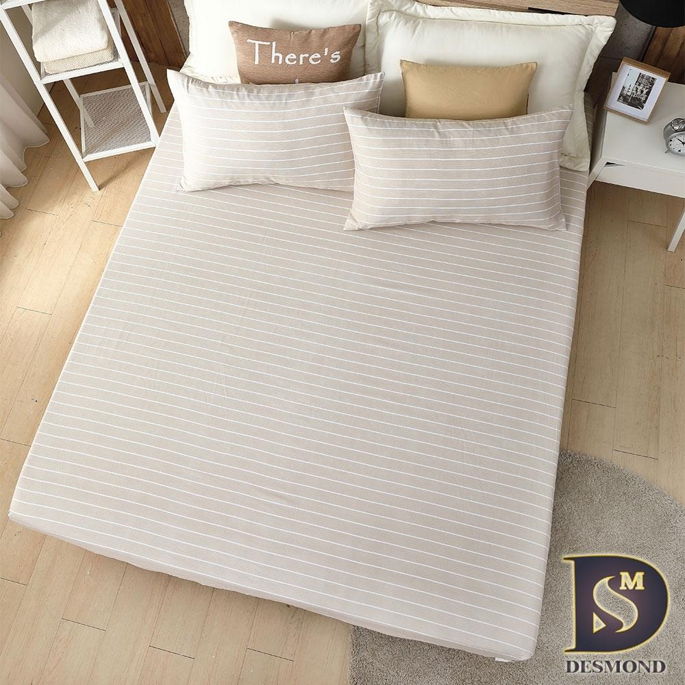 岱思夢 3M天絲床包枕套組 單/雙/大 尺寸均一價 (波西米亞-黃)
