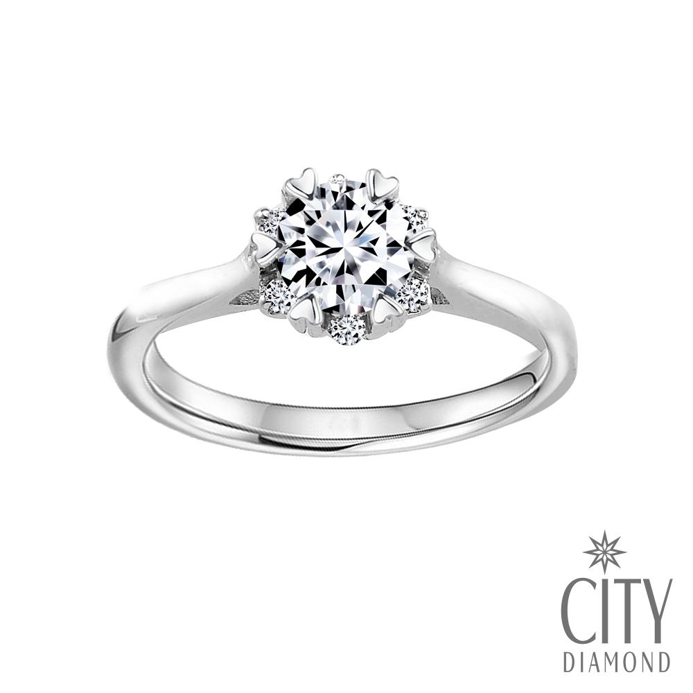 City Diamond引雅『愛希斯』 E/SI 50分鑽石結婚戒指