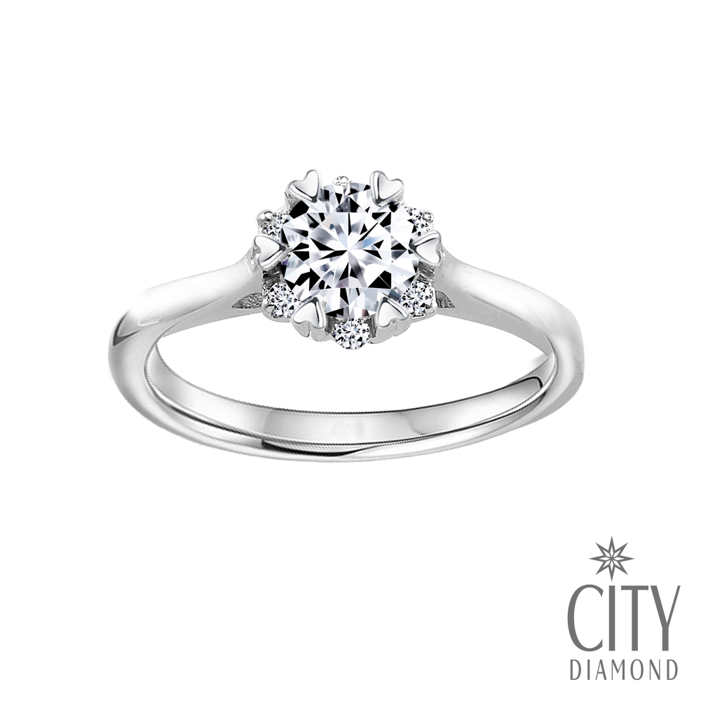 City Diamond引雅『愛希斯』50分鑽石結婚戒指