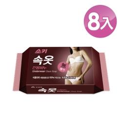 【韓國 MKH無窮花】女性貼身衣物洗衣皂 8入