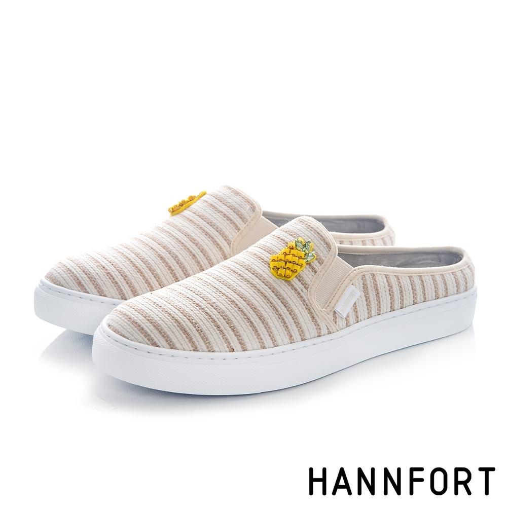 HANNFORT CAMPUS 夏日水果條紋氣墊穆勒鞋-女-淺沙色