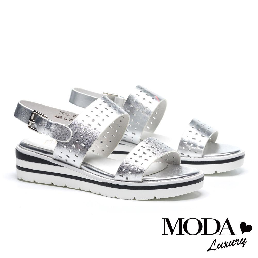 涼鞋 MODA Luxury 率性沖孔撞色底台設計牛皮厚底涼鞋-銀