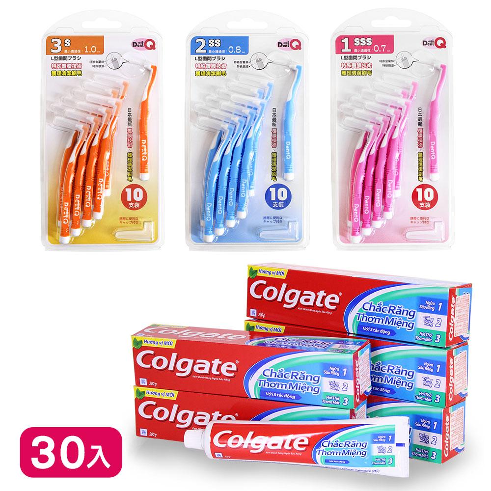 潔牙超值組 高露潔牙膏 200g x 6入+日本 L型牙間刷 1+2+3號共30支
