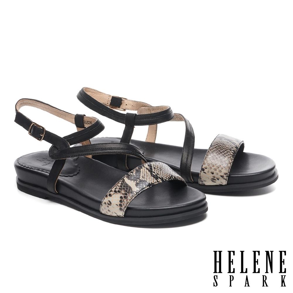 涼鞋 HELENE SPARK 質感時髦流線造型楔型低跟涼鞋-米