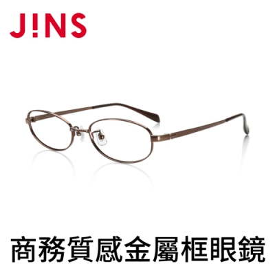 JINS 商務質感金屬框眼鏡(AMMF15S046)