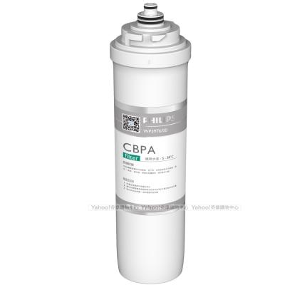 飛利浦超濾淨水器(櫥下型)活性碳複合濾芯WP3976(快速到貨)