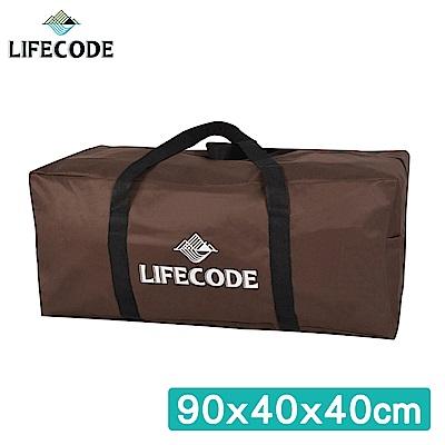 LIFECODE 野營裝備袋90x40x40cm(XL號)-(咖啡色)