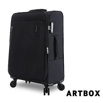 【ARTBOX】尚旅風情 28吋超輕量商務行李箱(黑色)