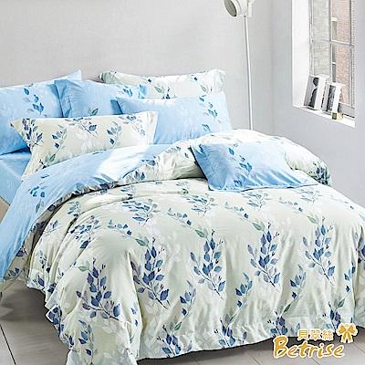 Betrise北歐情意  加大 3M專利天絲吸濕排汗八件式鋪棉兩用被床罩組