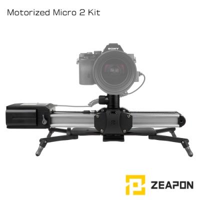 ZEAPON  電動滑軌組(電動滑軌+低拍架)Motorized Micro 2 Kit  附雲台 個人參數設定 自訂運行軌跡 低拍架材質航空鋁材