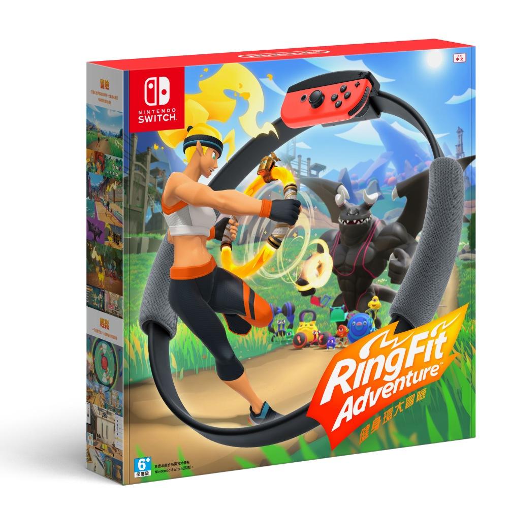 [滿件組合G]Nintendo Switch 健身環大冒險+專屬控制器Ring-Con-平行輸入