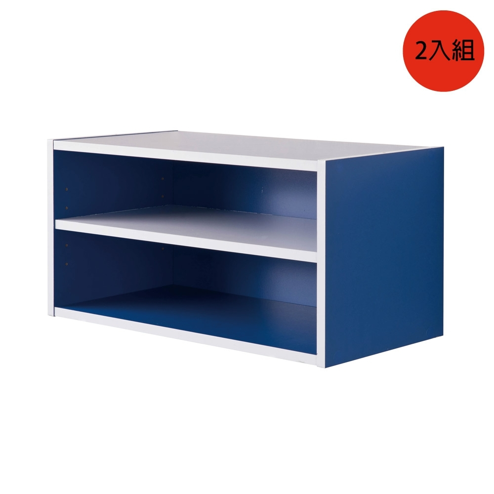 TZUMii 艾莉絲加大二格櫃-藍色2入組60*29*30 cm
