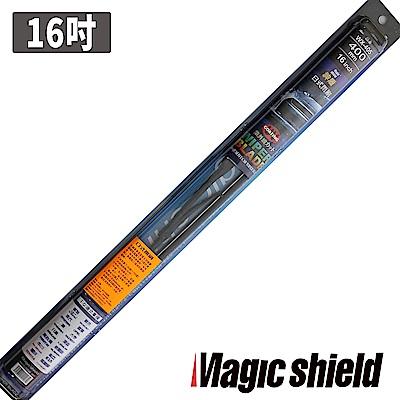 MagicShield 神盾日式鋼骨雨刷 16吋