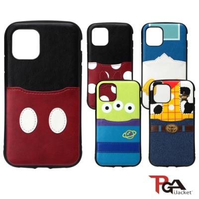 iPhone 11 Pro Max 6.5吋 迪士尼 軍規 口袋插卡 雙料殼
