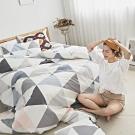 BUHO 天然嚴選純棉單人床包+雙人兩用被套三件組(天空之鏡)