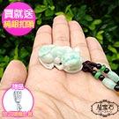 A1寶石 白底青種飄陽綠招財貔貅擺飾(贈銀扣頭-附證書)