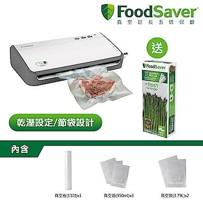 美國FoodSaver-家用真空保鮮機FM2110