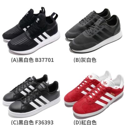 ADIDAS 休閒鞋 Swift Run Barrier/N-5923/Grand Court/Gazalle 男鞋 愛迪達 四色單一價