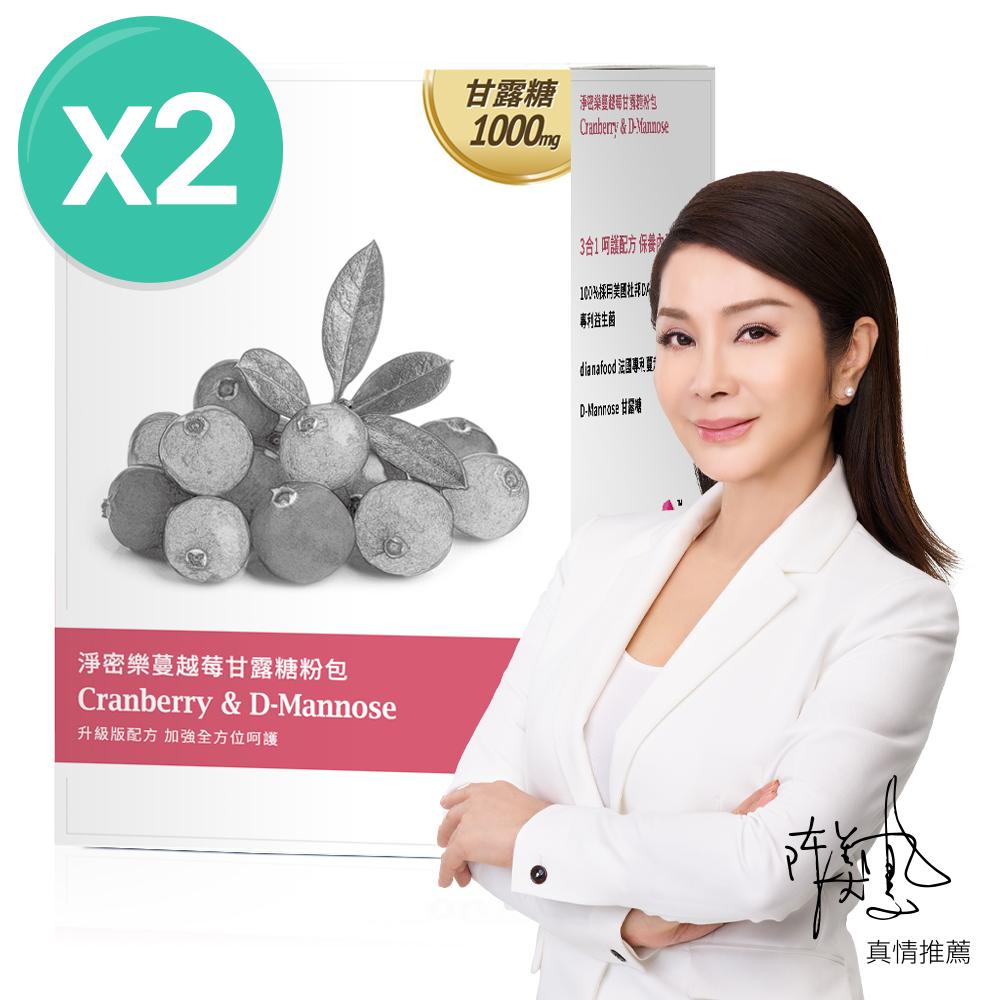 大研生醫 淨密樂蔓越莓甘露糖粉包(24包)x2