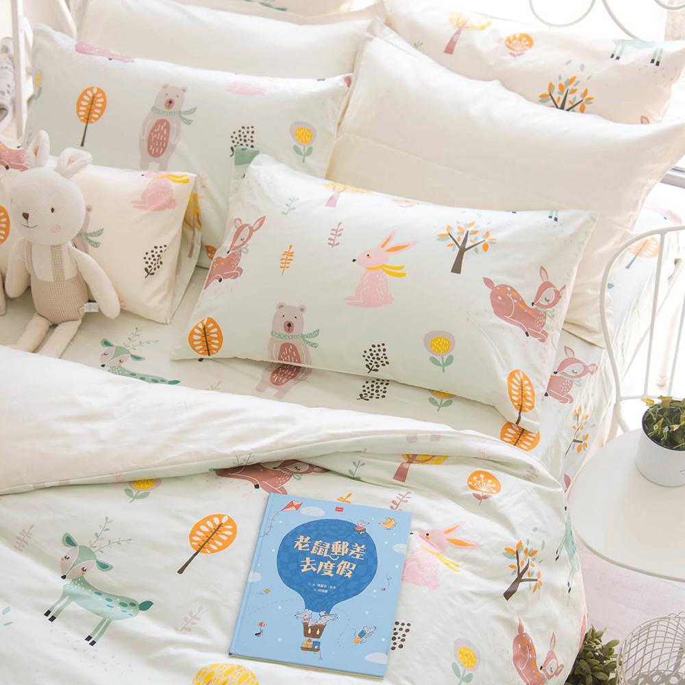 OLIVIA  小森林 綠 特大雙人床包被套四件組 300織精梳純棉 台灣製