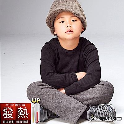 兒童內衣-發熱衣長袖圓領內衣-灰色-MORINO