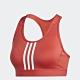adidas DON'T REST 運動內衣 女 FL2054 product thumbnail 1