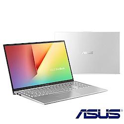 ASUS X512FL 15吋筆電(i5-8265U/MX250/1T/冰️️河銀