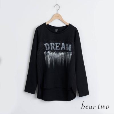 bear two- 蕾絲印刷字母T - 黑