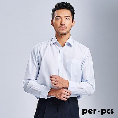 per-pcs 典雅品味百搭襯衫(818455)