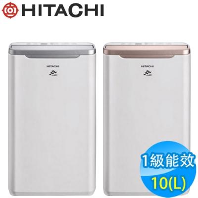 HITACHI日立 10L 1級LED面板清淨除濕機 RD-20FR 玫瑰金