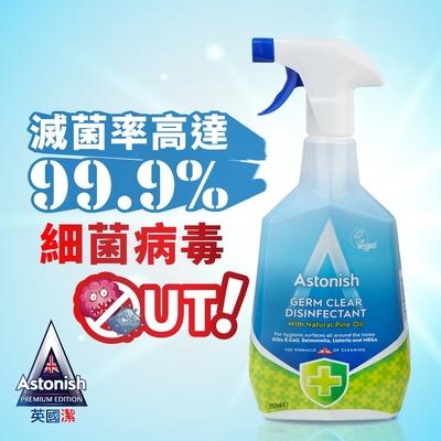 Astonish英國潔-防疫抗菌4效合1環境清潔劑750ml