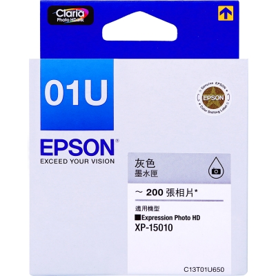 EPSON C13T01U650灰色墨水匣
