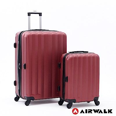 AIRWALK -海岸線系列 BoBo經濟款ABS硬殼拉鍊20+28吋兩件組-熱點紅