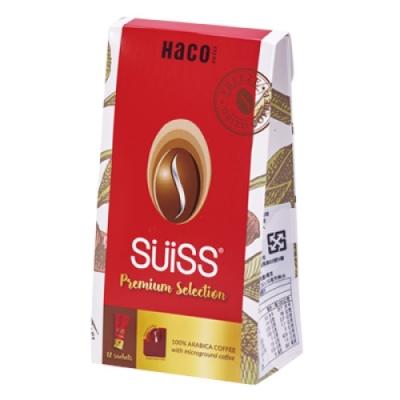瑞士 HACO 100% 阿拉比卡 即溶凍乾微研磨咖啡 - 2G/條(12入/盒)