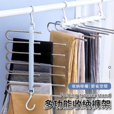IDEA-超節省空間多功能收納褲架6入組