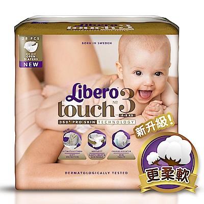 麗貝樂-Touch嬰兒紙尿褲3號-S-28片x6包