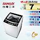 SANLUX台灣三洋 7KG 定頻直立式洗衣機 ASW-70MA product thumbnail 1