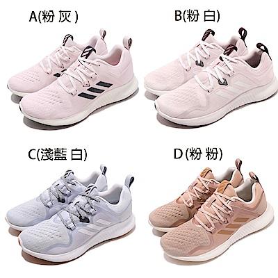 adidas 慢跑鞋 Edgebounce 運動 女鞋-任選