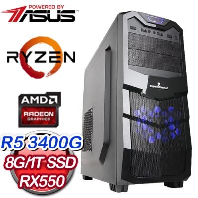 華碩 電玩系列【關門捉賊】AMD R5 3400G四核 RX550 娛樂電腦