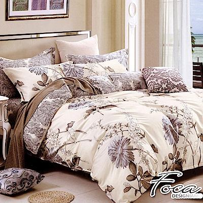 FOCA似景秋憶-加大-100%精梳純棉八件式舖棉二用被床罩組