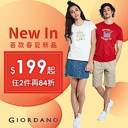 GIORDANO 春夏T恤199起/