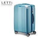 LETTi 浪漫旋律 20吋海關鎖可加大行李箱(冰鑽藍)