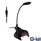 逸奇e-Kit 高感度麥克風/電競專用/黑紅造型蛇蠍麥克風 MIC-F10