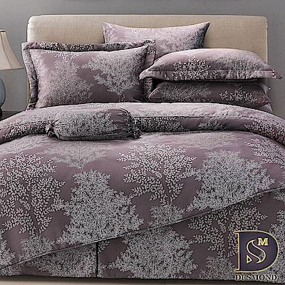 DESMOND岱思夢 加大100%天絲全鋪棉床包兩用被四件組 柏楓